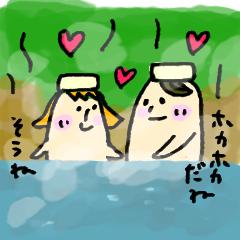 彼と温泉旅行